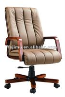 comfortable modern furniture office leisure chair