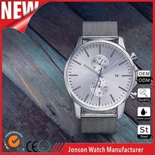 New style mens quartz hand watch men interchangeable strap watch