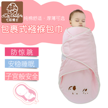 Baby washer Towel and Organic China support Thick & Soft Baby Bath Towels wholesale