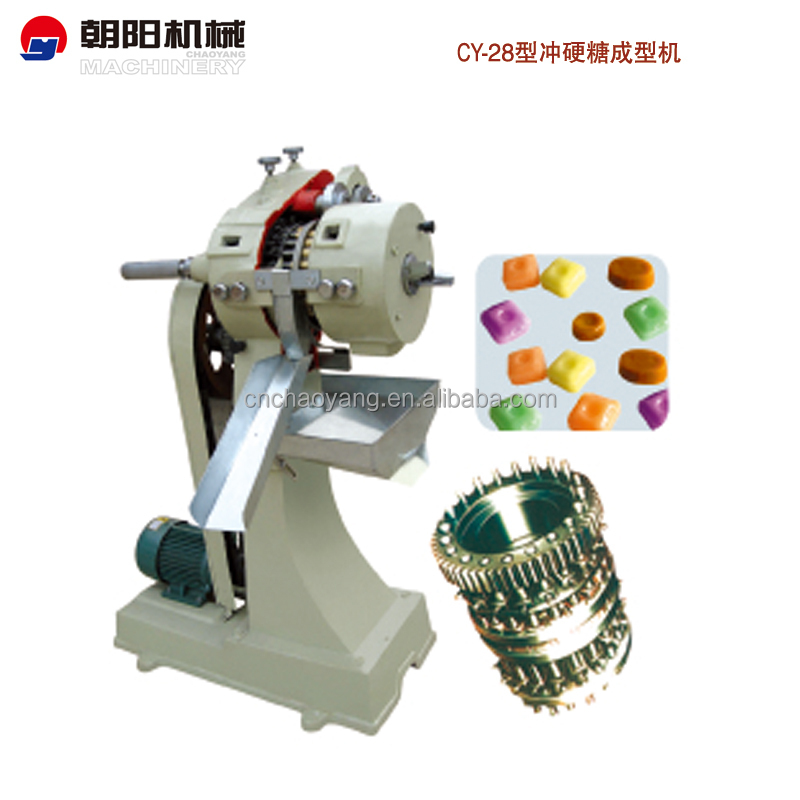Factory Price Small Hard Candy Making Machine