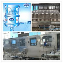 Automatic 20 liters water jar filling machine