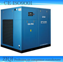 75kw american industrial air compressor
