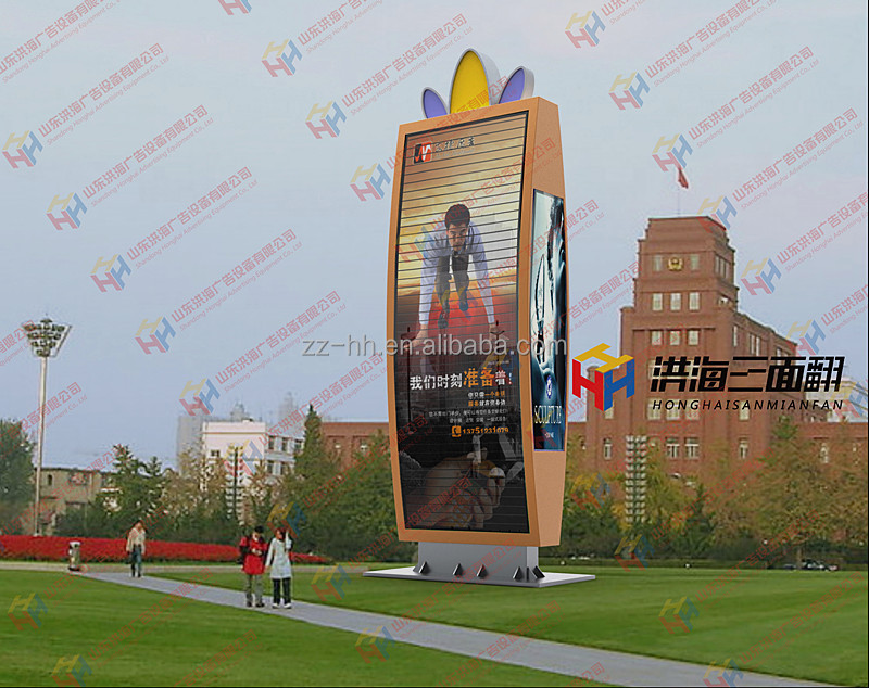 Vertical Large Size Trivision Billboard Design Price