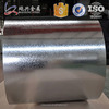Grade550 High Strength Galvanized Steel Coil for Roofing Sheet Roll