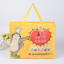 China Factory Pp Laminated Guangzhou Design Promotional Custom Logo Non Woven Bag