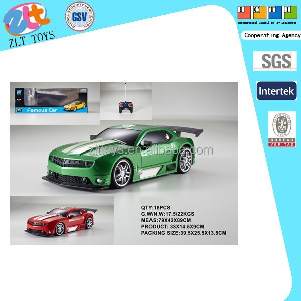 1:16 scale 4 channel high quality remote control car for kids