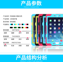 Heavy Duty Waterproof & Shockproof Hybrid PC Painted add Silica Gel 4 in 1 Cover Case for ipad 1/2/3