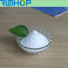 High quality Betain Anhydrous poultry feed additive