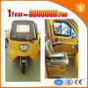 competitive electric garbage tricycle with cabin