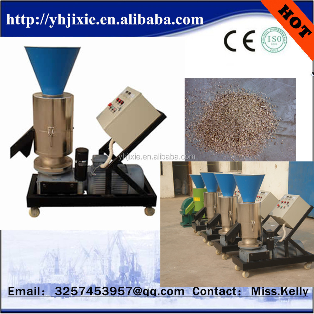 Small Model Chicken Feed Mill Machine/Animal Feed Flat Die Machine/Chicken Feed Pellet Making Machine