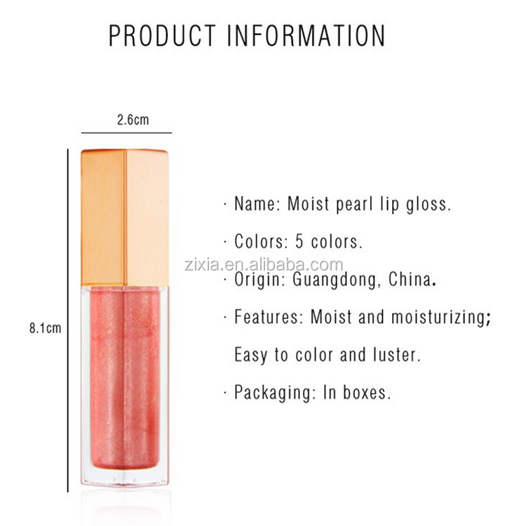 new creative products wholesale lipgloss private label long lasting liquid lipgloss