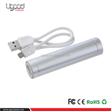 2000MAH 2200MAH 2600MAH Wholesale Aluminium alloy round tube external power bank with torch/flash light/led light cheapest gifts