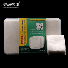 alibaba china supplier 2016 Nature healthy cotton pad/organic cotton pads/Hot selling Cosmetic Cotton Pads