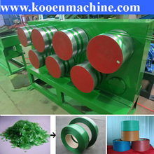 PET PP strap band tape extrusion machine line PET PP packing tape band production line