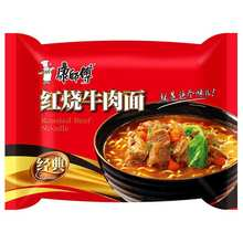 Tingyi Delicious Roasted Beef Instant Noodles
