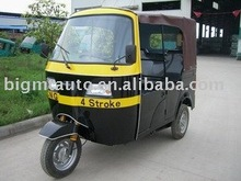cng tricycle ckd
