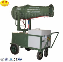 Volume supply factory price fog cannon fog machine for mining, coal ,quarry dust
