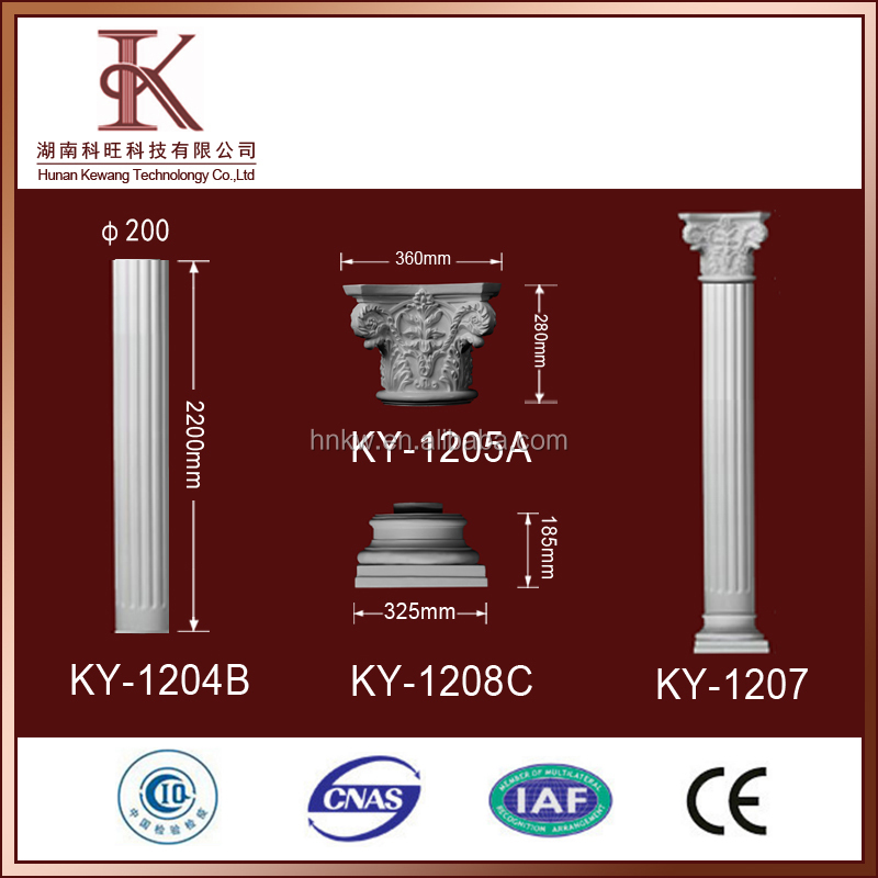 Lastest Pu Foam Roman Columns KY-1207 For Wedding Decoration