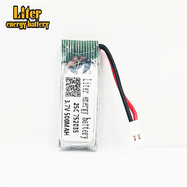 3.7V 500mAh 752035 25C Lipo Battery for For Hubsan X4 <strong>H107</strong> H107L H107D JD385 JD388 RC Helicopter Quadcopter