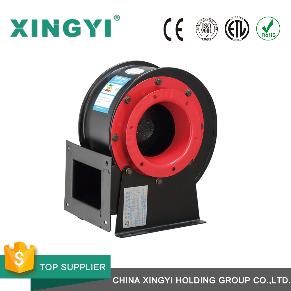 FZY150 mini high temperature resistant einschraubtiefe 12v dc centrifugal fan blower m35 12 volts