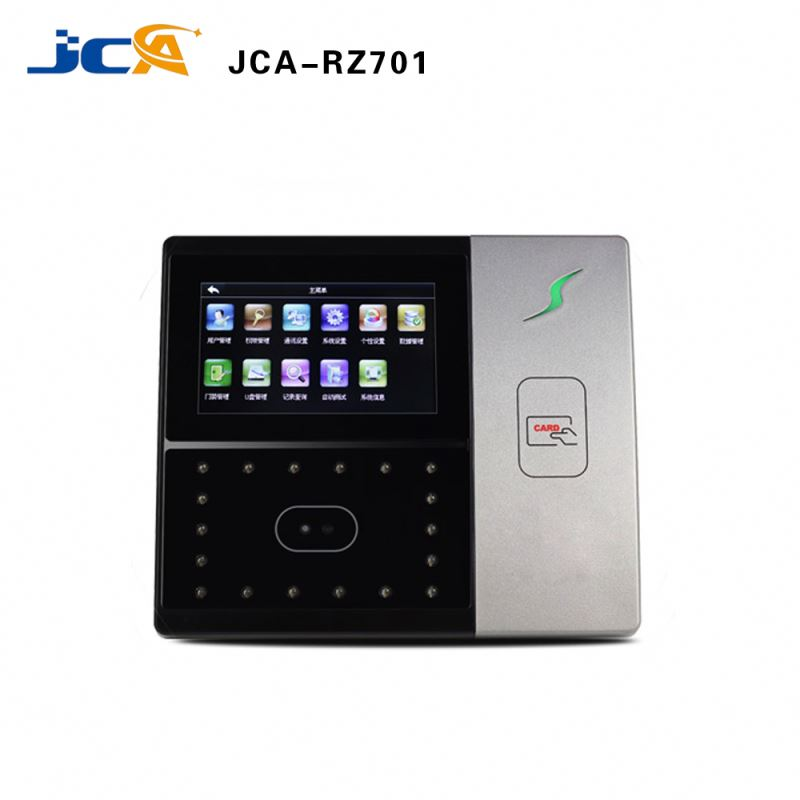 biometric ZK software fingerprint time attendance machine