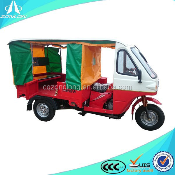 2013 hot china mini taxi three wheel motorcycle