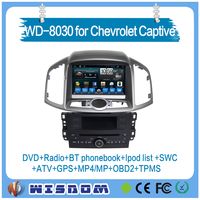 Factory chevrolet captiva gps navigation systemm 2011 2012 8 inch touch screen in-dash car dvd gps 2 din car audio frame
