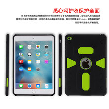 China wholesale supplier pc tpu combo case for ipad mini 123,for ipad mini 123 back cover case