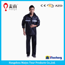 Maiyu good-quality wear-resistant walmart raincoat