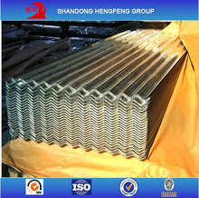 Low Price Corrugated Gi Galvanized Steel Sheet For Roof And Wall