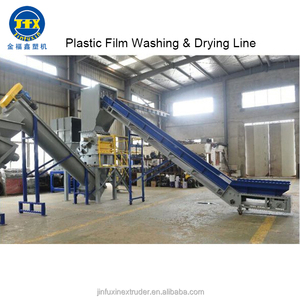 pet polypropylene flake crushing washing drying recycling pe pp film washing line pet bottle scrap waste recycling machine
