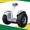 Cool no handle scooter drifting self balance high quality scooter