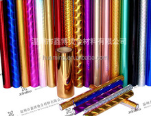new 2018 hot stamping foil for paper textile leather plastic made in China