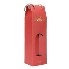 Elegant packaging custom printing 2 bottle cardboard wine paper gift box with handle