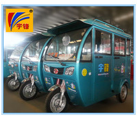 passenger 3 wheel rickshaw popular use/closed cabin bicycle with low price