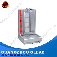 Kitchen Equipment vertical gas shawarma grill machine