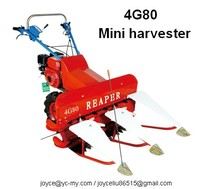 Hot selling used grass cutter 4G80