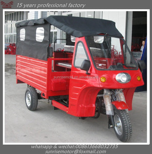 tricycle motorcycle for passenger bajaj tricycle with 3 wheel tricycle from chongqing