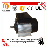 Best Service Tangible Benefit Permanent Magnet Motor