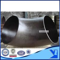 new design carbon steel elbow pipe fittings weight at low price
