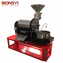 DongYi Best selling commercial coffee roaster machine with data logger/Hot sale small size home/coffee shop roaster/1kg2kg3kg6kg