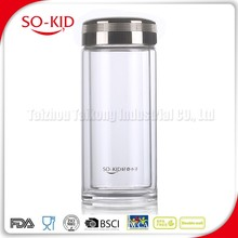 Customized Personalized 250Ml Double Wall Borosilicate Glass Water Bottle