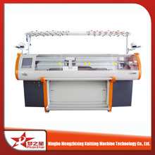 jacquard terry plain socks machine