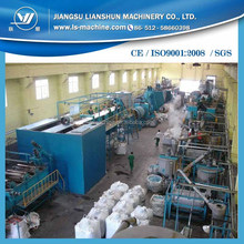 PP PE Plastic Film Recycling Washing Machine , Best Price Waste Plastic Friction Washer