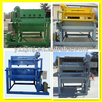 Small Capacity Paper Egg Tray Making Machine