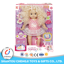 2017 Factory price cheap small 16 inch plastic dancing baby born doll price