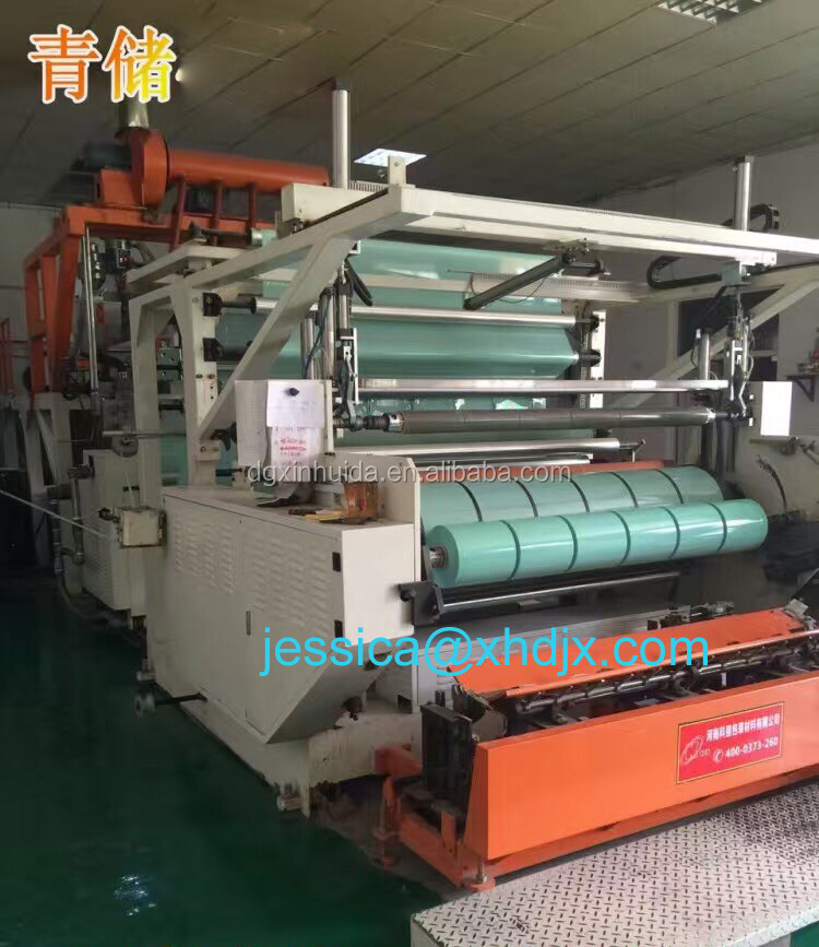 Pasture Packing Film Making Machine/ Silage Film Machine