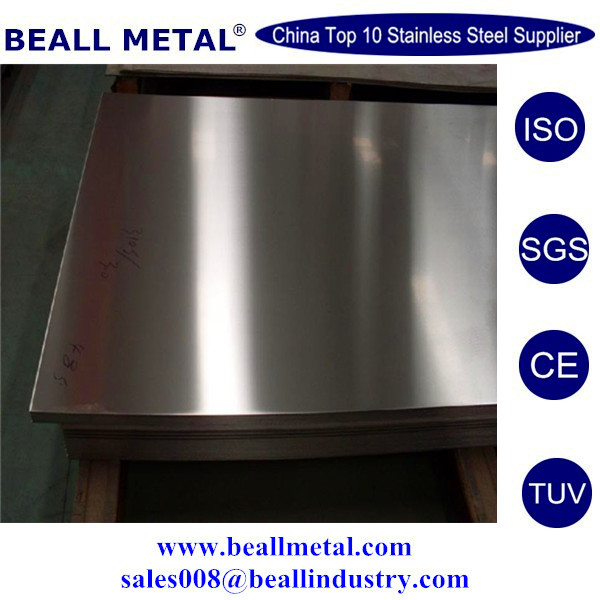 BAOSTEEL prime en10088 1.4301 stainless steel sheet in stock