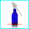 Skin moisturizing wholesale , skin serum concentrate series