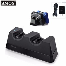 SMOS charging station for PS4 dual charging dock stand